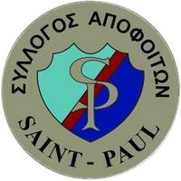 Saint-Paul Amicale