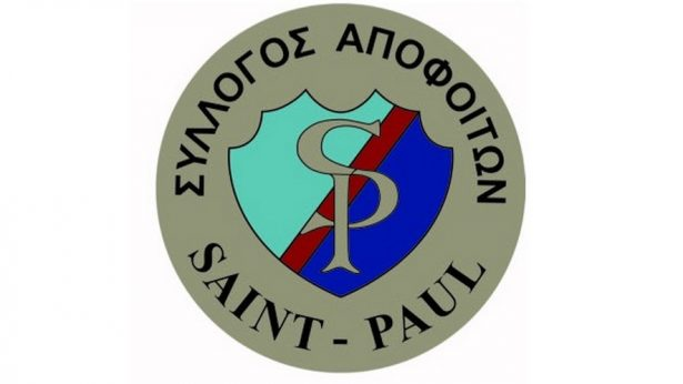 Saint-Paul Alumni